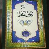 Kitab Ta'lim Muta'allim, yang disusun dan di karang oleh Syekh Az-Zarnuji,