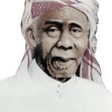 Alm. Al Arifbillah KH. Mohammad Hasan Genggong