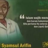 Sejarah NU KH As'ad Syamsul Arifin