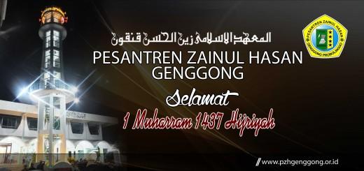 Pesanten Zainul Hasan Mengucapkan selamat 1 MUHARROM 1437