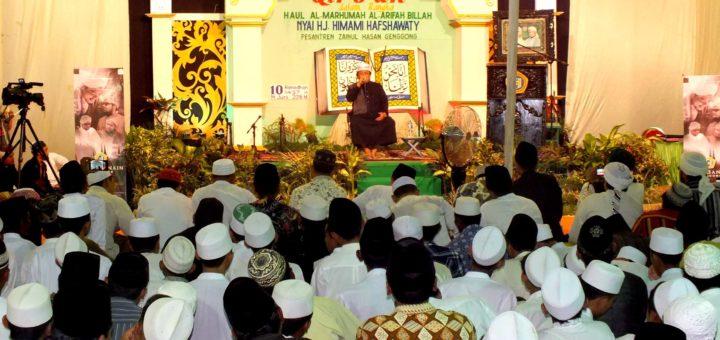 KH. Muammar za pada acara Lailatul Qiro'ah
