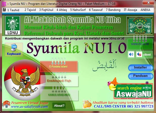 Maktabah Syamilah   Download maktabah syamilah (shamela, المكتبة الشاملة) terbaru dan tutorial bahasa Indonesia